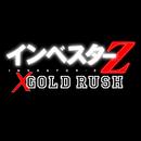 正夢きっとfind/GOLD RUSH