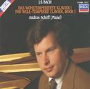 Bach, J.S.: Das Wohltemperierte Klavier I (2 CDs)/András Schiff