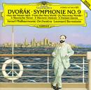 ドヴォルザーク:交響曲第9番<新世界より>、スラヴ舞曲集から第1・3・8番/Israel Philharmonic Orchestra, Leonard Bernstein