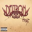 Event II (Deluxe)/Deltron 3030