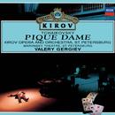 チャイコフスキー:歌劇<スペードの女王>/Gegam Grigorian, Nikolai Putilin, Maria Gulegina, Olga Borodina, Chorus of the Kirov Opera, St. Petersburg, Orchestra of the Kirov Opera, St. Petersburg, Valery Gergiev