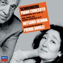 シェーンベルク:ピアノ協奏曲/Mitsuko Uchida