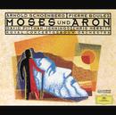 Schoenberg: Moses und Aron (2 CDs)/Royal Concertgebouw Orchestra, Pierre Boulez