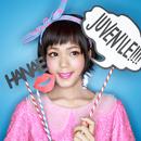 JUVENILE!!!!/ハナエ