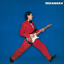 TAKANAKA/高中正義