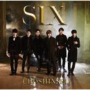 SIX/超新星