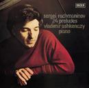 ラフマニノフ:24の前奏曲/Vladimir Ashkenazy