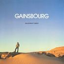 Aux Armes Et Caetera 1979/Serge Gainsbourg