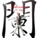 闌(TAKENAWA)/小椋 佳