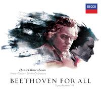 最新決定盤ベートーヴェン・ベスト~交響曲全集