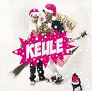 Ja Genau (Weihnachts-EP)/KEULE