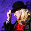 二人愛 (feat. SAYALA)/TOMORO