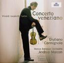 ヴェネツィア協奏曲集/Giuliano Carmignola, Venice Baroque Orchestra, Andrea Marcon