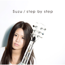 step by step/Suzu