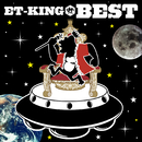 ET-KING BEST / ET-KING