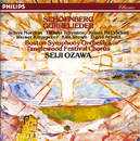 Schoenberg: Gurrelieder/Jessye Norman, Tatiana Troyanos, James McCracken, Tanglewood Festival Chorus, Boston Symphony Orchestra, Seiji Ozawa
