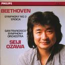 ベートーヴェン:交響曲第3番≪英雄≫/San Francisco Symphony, Seiji Ozawa