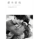 Living Because ~僕が生きているのは~ - ドラマ「都市征伐」オリジナル・トラック-/Hyung Jun Kim