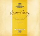 ベルリオーズ:幻想交響曲/ビゼー:子供の遊び/Berliner Philharmoniker, Orchestre des Concerts Lamoureux, Igor Markevitch