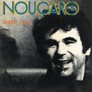 Soeur Ame (1971)/Claude Nougaro