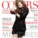 MEMORIES -Kahara Covers-/華原朋美