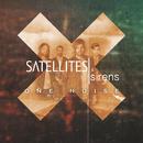 One Noise/Satellites & Sirens