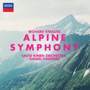 Strauss, R.: Alpine Symphony/サイトウ・キネン・オーケストラ, ダニエル・ハーディング