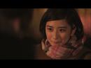 ずっと feat. HAN-KUN & TEE/SPICY CHOCOLATE