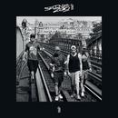 Seine Zoo/S-Crew