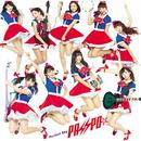 Perfect Sky/PASSPO☆
