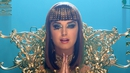 Dark Horse (feat. Juicy J)/Katy Perry