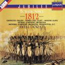 Tchaikovsky: 1812 Overture; Capriccio italien; Romeo and Juliet; Marche slave/Detroit Symphony Orchestra, National Symphony Orchestra Washington, Antal Doráti