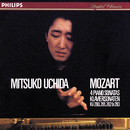 Mozart: Piano Sonatas Nos. 2 - 5/Mitsuko Uchida
