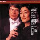 Mozart: Piano Concertos Nos.24 & 25/Mitsuko Uchida, English Chamber Orchestra, Jeffrey Tate