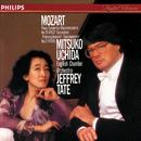 Mozart: Piano Concertos Nos. 26 & 27/Mitsuko Uchida