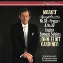 モーツァルト:交響曲第38番<プラハ>&第39番/English Baroque Soloists, John Eliot Gardiner