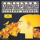 ツェムリンスキー:叙情交響曲/Deborah Voigt, Bryn Terfel, Wiener Philharmoniker, Giuseppe Sinopoli
