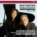 ベートーヴェン:ピアノ協奏曲全集/Mitsuko Uchida, Royal Concertgebouw Orchestra, Kurt Sanderling