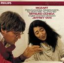 Mozart: Piano Concertos Nos.20 & 21/Mitsuko Uchida, English Chamber Orchestra, Jeffrey Tate