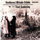 ベートーヴェン:ピアノ協奏曲全集/Mitsuko Uchida
