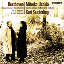 ベートーヴェン:ピアノ協奏曲全集/Mitsuko Uchida, Orchestra of the Bavarian Radio, Kurt Sanderling