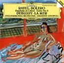 ラヴェル:ボレロ、ダフニスとクロエ(第2組曲)、ドビュッシー:海/Kenneth Smith, Philharmonia Orchestra, Giuseppe Sinopoli