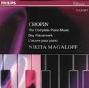ショパン:ピアノ作品全集/Nikita Magaloff