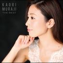 村治佳織ベスト~4 Composers/Kaori Muraji