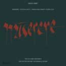 アルヴォ・ペルト:ミゼレーレ/Arvo Pärt, The Hilliard Ensemble, Paul Hillier
