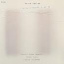 ギャビン・ブライアーズ:3つのウィーンの踊り/Gavin Bryars, Arditti Quartet, Pascal Pongy, Charles Fullbrook