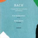 バッハ:ヴィオラ・ダ・ガンバとチェンバロのためのソナタ/Kim Kashkashian, Keith Jarrett