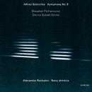 シュニトケ:SYM9ホカ/デニス・ラッ/Dresdner Philharmonie, Dennis Russell Davies, Elena Vassilieva, The Hilliard Ensemble