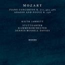 モーツァルト:ピアノ協奏曲第20,17,9番/Keith Jarrett, Stuttgarter Kammerorchester, Dennis Russell Davies