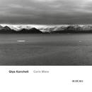 ギヤ・カンチェリ:真昼の祈り/カリス・メーレ/夜の祈り/Maacha Deubner, Stuttgarter Kammerorchester, Dennis Russell Davies